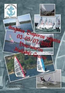 Diaporos regatta 2015